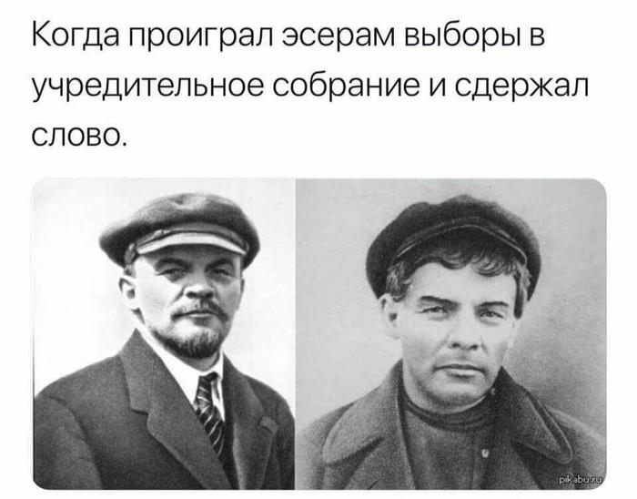 Кандидат от рабочих и крестьян