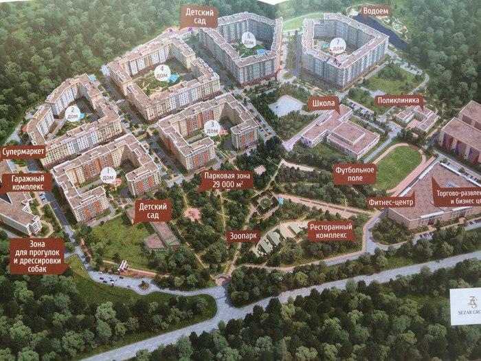 Афера года в Москве Мошенничество, жилье, Строительство, новостройка, видео, длиннопост, без рейтинга, негатив