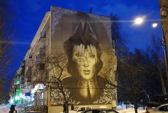 Граффити в Екатеринбурге Граффити, Екатеринбург, Пионеры