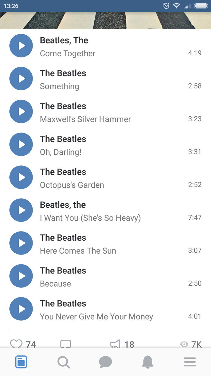 Beatles. The Beatles. ВКонтакте, Музыка