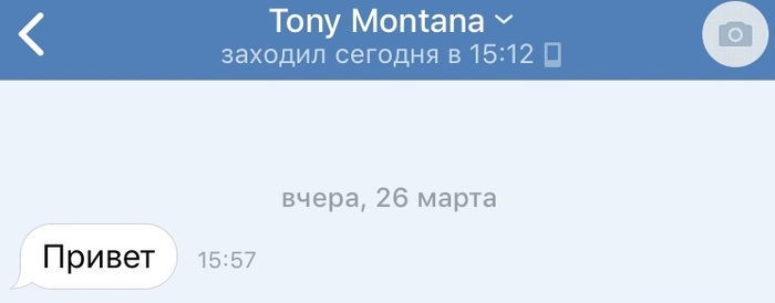 Мошенник или жертва? Мошенничество, Переписка, ВКонтакте, Развод на деньги, Не развод, Теги явно не мое, Длиннопост