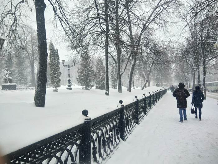 28 Марта в Уфе Погода, Уфа, Весна, Снег