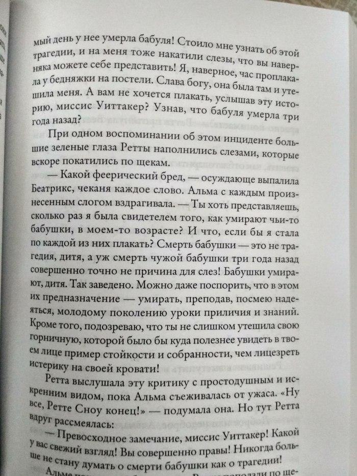 Еще одно мнение про трагедию в Кемерово. Точнее про творящееся вокруг нее в соцсетях. Копипаста, Мнение, Кемерово, Трагедия, Хайп, Длиннопост, Негатив, ТЦ Зимняя Вишня