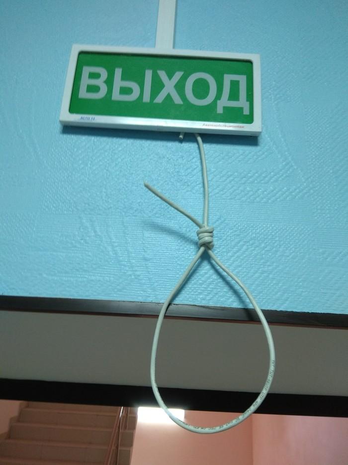 У нас на работе своя система мотивации)