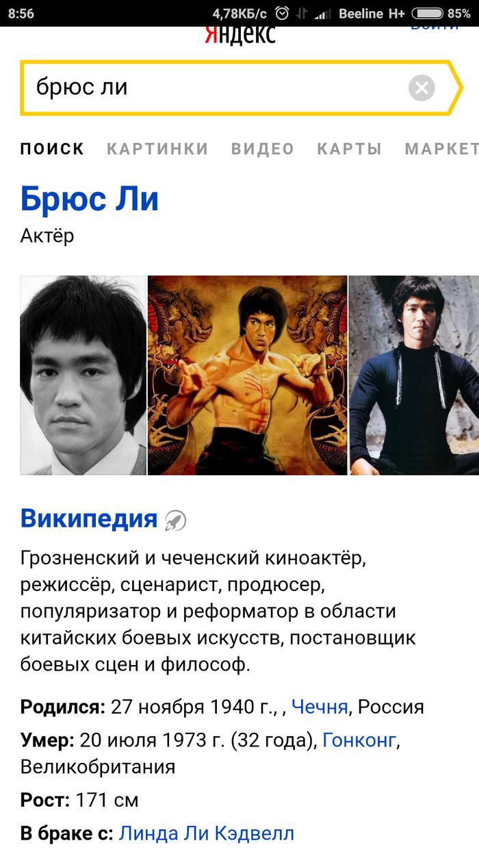 Спасибо, Яндекс!