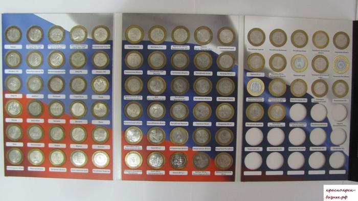 Энциклопедия нумизмата. Системы хранения монет. Part 1 Юбилейные монеты, Хранение, Структура, Система, Нумизматика, Длиннотекст, Длиннопост