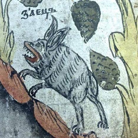 Древнерусский заяц — не чета нынешнему