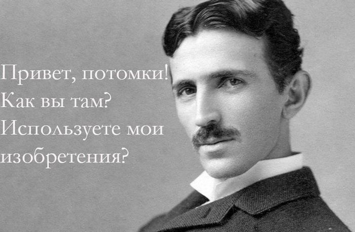 thesis on nikola tesla Tesla turbine torque modeling for in this thesis was purchased with the tesla turbine is nikola tesla's statement that his.