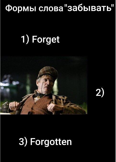 Уроки английского от Булгакова
