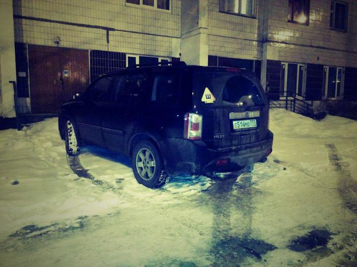 Гений парковки Москва, Парковка, Длиннопост, Негатив, Мат