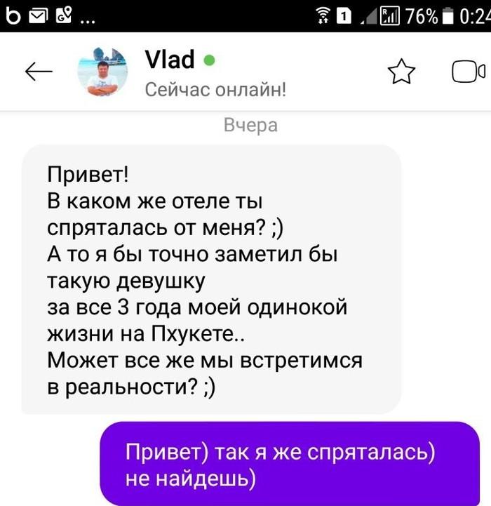 studencheskaya-klubnichka-onlayn-halyava