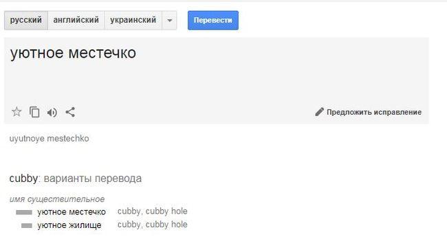 """Лента"" может в юмор Тулеев, Юмор, Троллинг"