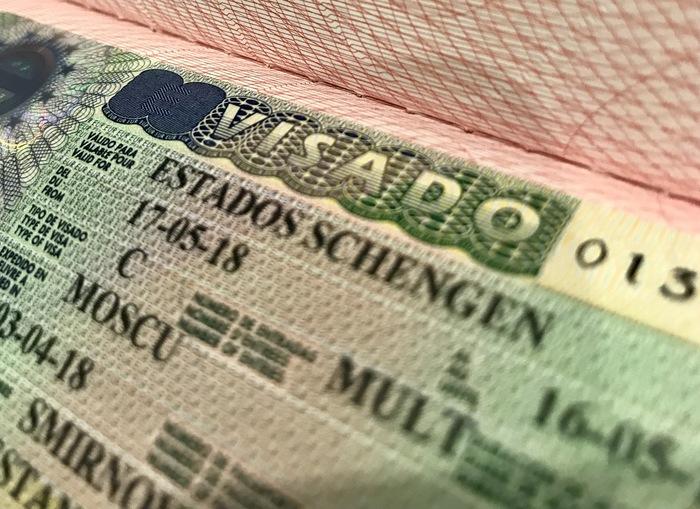 Шенген для Крымчанина Виза, Шенген, Крым, Получения Шенгенской, Москва, Испания, Длиннопост
