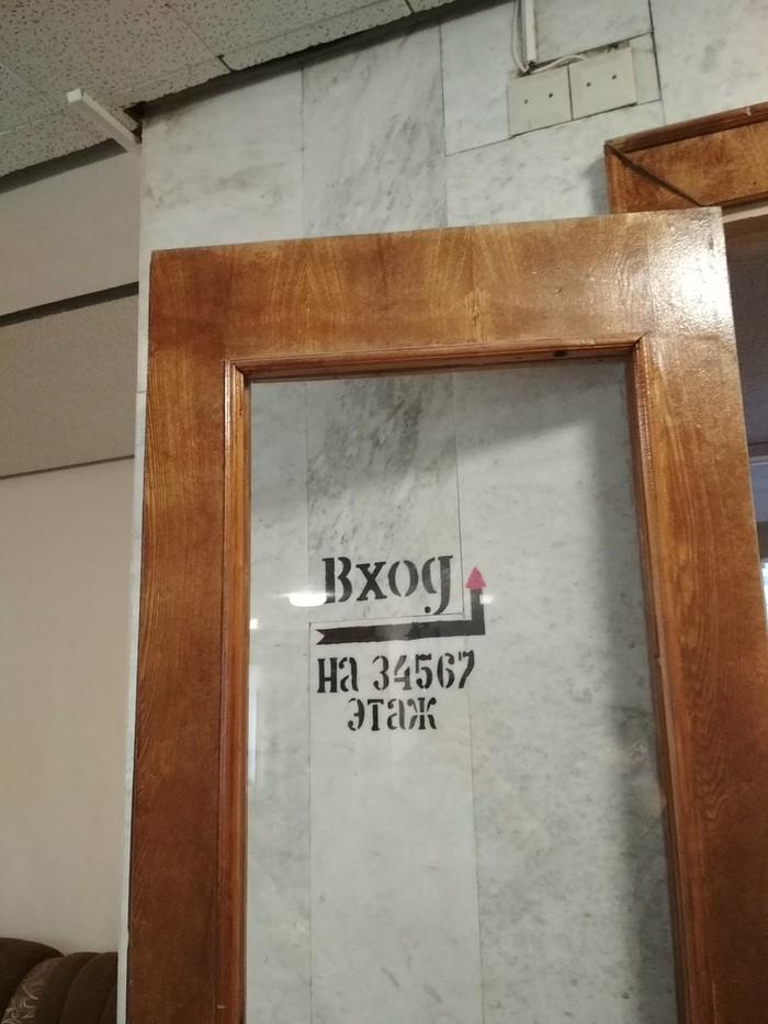 Entrance to Heaven Дверь, Вход, Небеса, Запятые решают, Невозможное, Длиннопост, Фотография