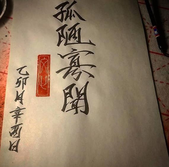 """Великая китайская """"глупость"""" Китай, Китайские иероглифы, Иероглифы, Китайский язык, Каллиграфия, Китайская каллиграфия, Папахуху"""