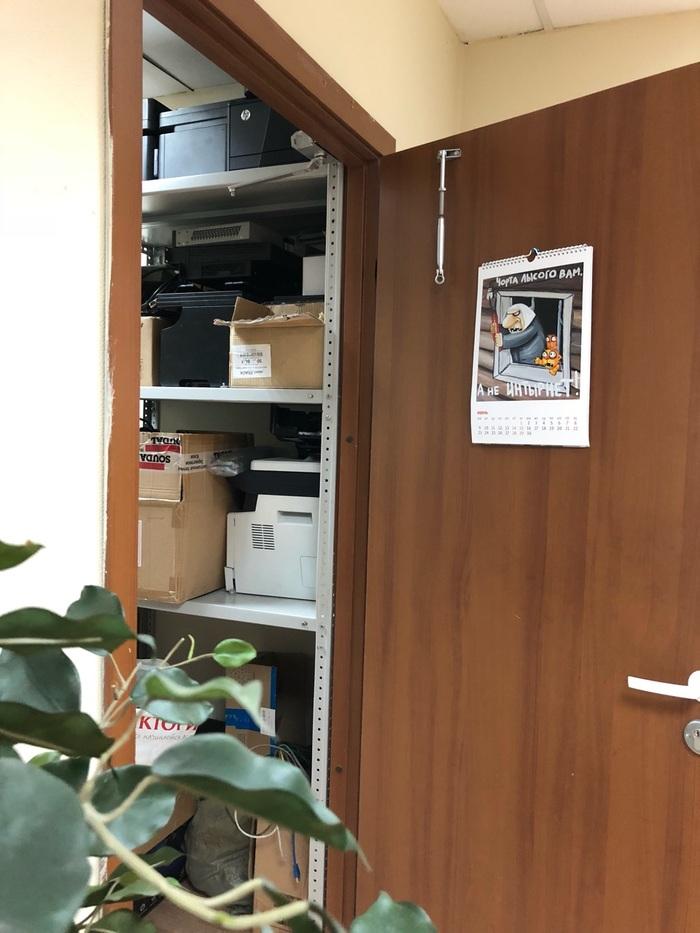 Календарь на двери IT отдела. Ну ок(( IT, Юмор, Календарь, Вася ложкин, Фотография