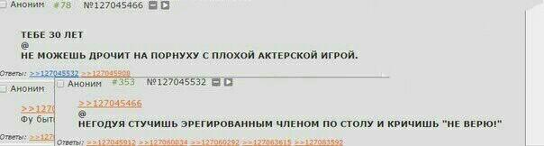НЕ ВЕРЮ!!!)))))
