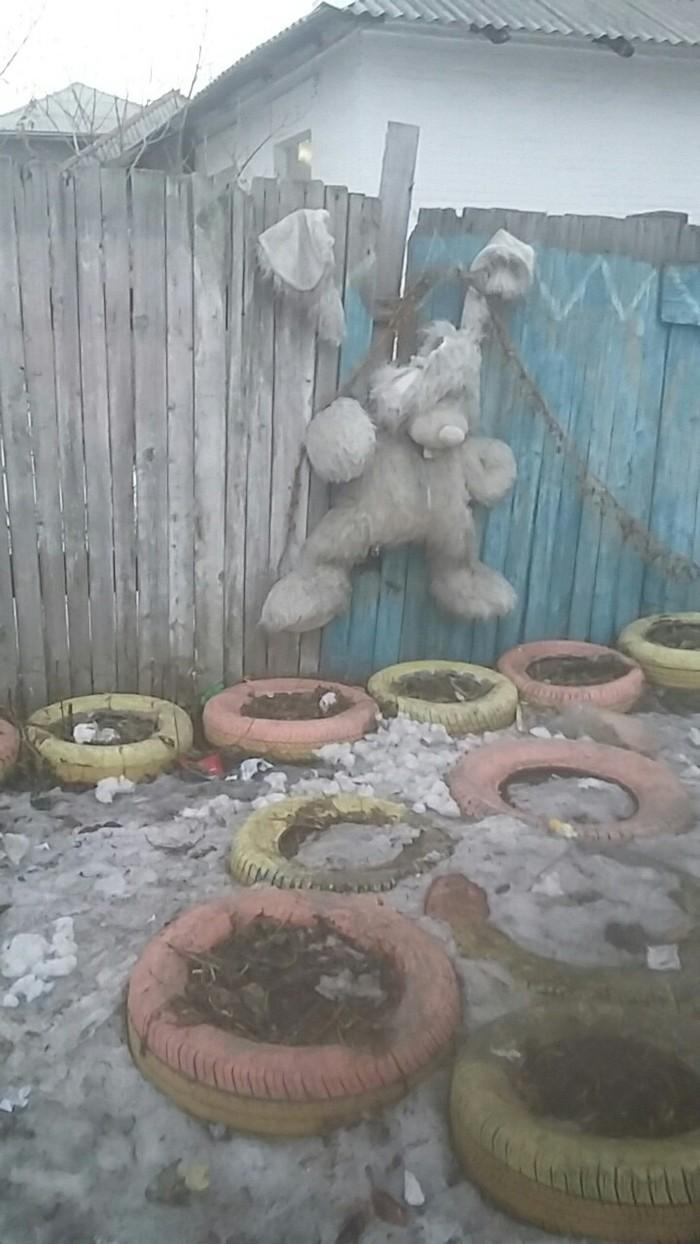 Не в тот район зашел медведь Медведь, Распяли, Мягкая игрушка