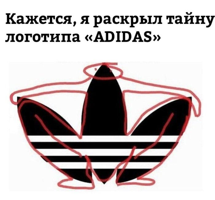 Тайна логотипа Adidas раскрыта