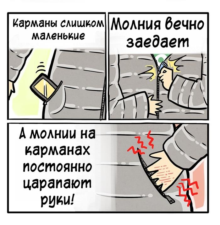 Чудо Комиксы, The Pigeon Gazette, Перевел сам, Длиннопост