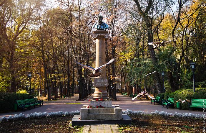 Рандомная География. Часть 5. Молдавия