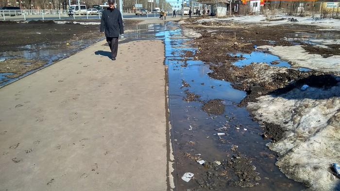 Эх, Самара-городок Самара, Паводок, Весна, Грязь, Длиннопост