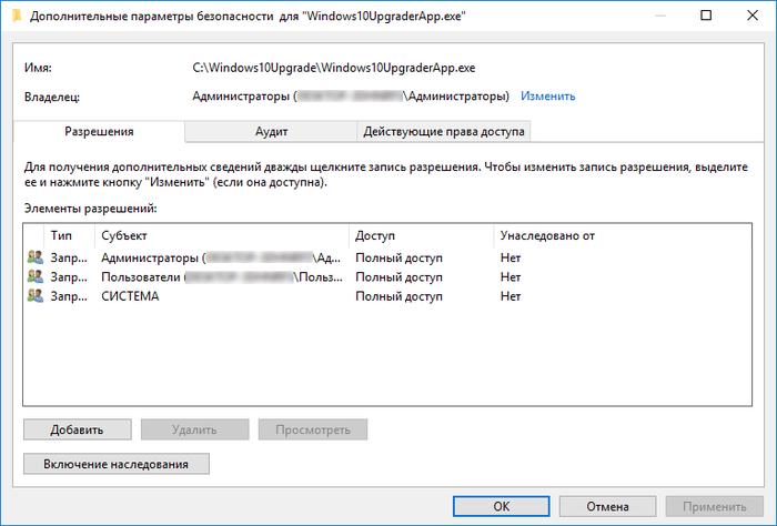 Бесконечная борьба с обновлениями Windows 10 Обновления windows, Windows 10