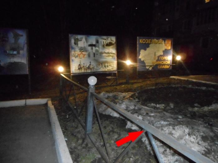 Пикабу, нужен резонанс.10-летняя девочка умерла от удара током, дотронулась до металлического забора на улице Помощь, Калуга, Козельск, Калужская область, Смерть, Трагедия, Без рейтинга