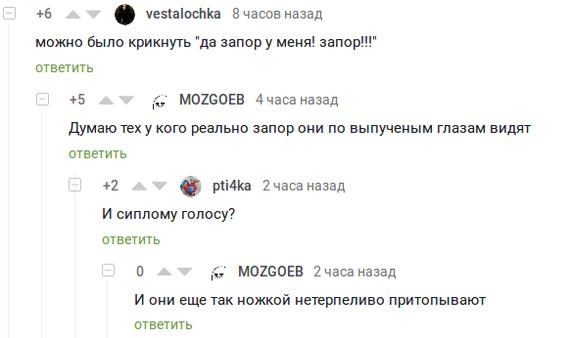 Коментарии на Пикабу