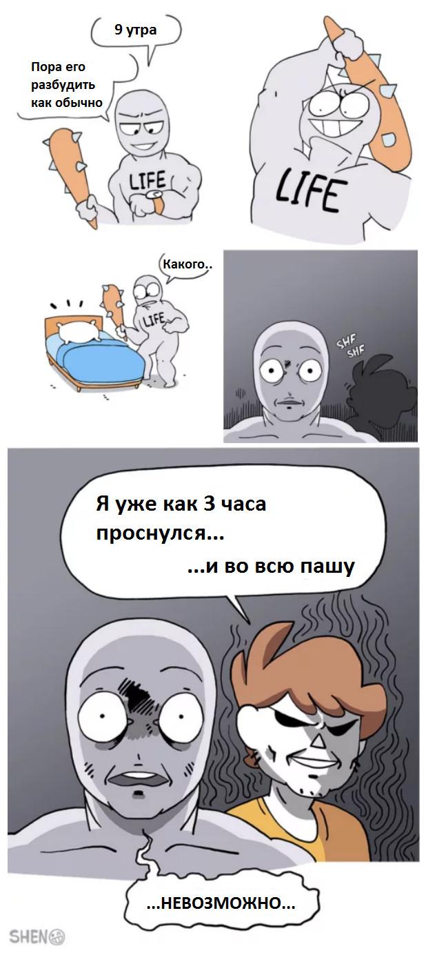 From 9gag, ShenComix 9gag, Вольный перевод, Shencomix
