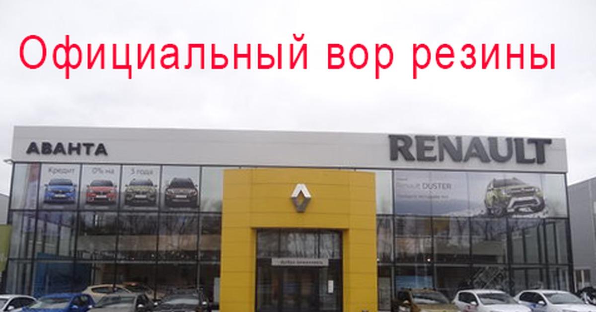 Займы под птс в москве Запорожская улица займ птс Мартыновский переулок