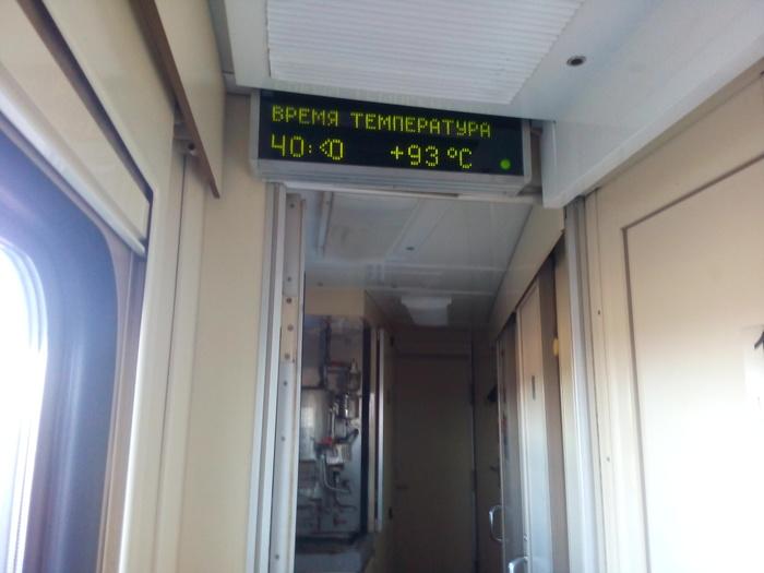 Адский поезд затерянный во времени