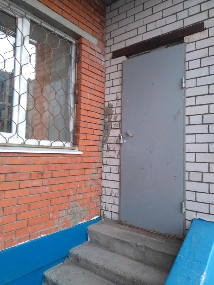 Двери Не Нужны Дверь, Бессмысленность, Длиннопост