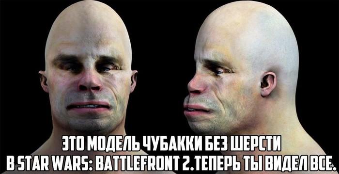 Немного крипоты от EA DICE