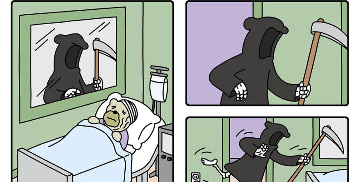 Картинки с юмором про смерть, открытки днем
