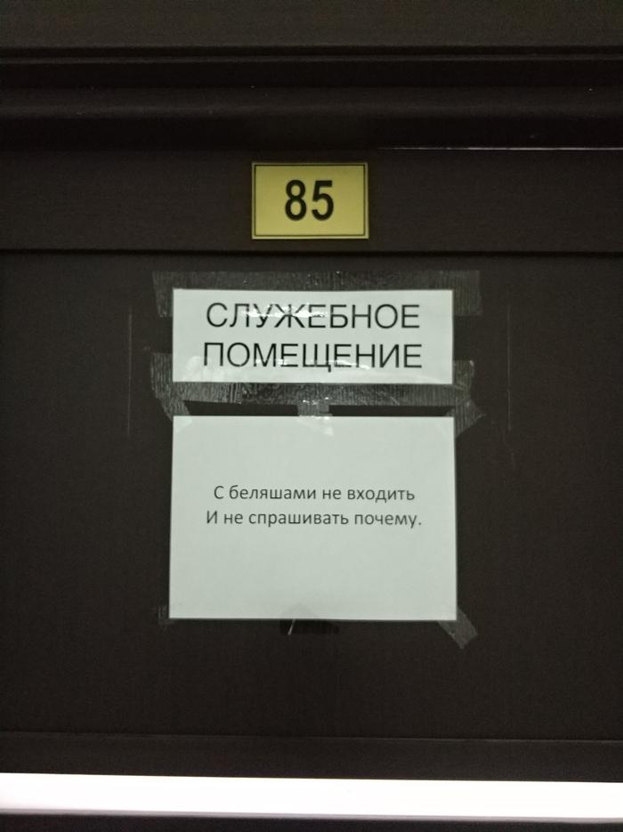 Неожиданно )