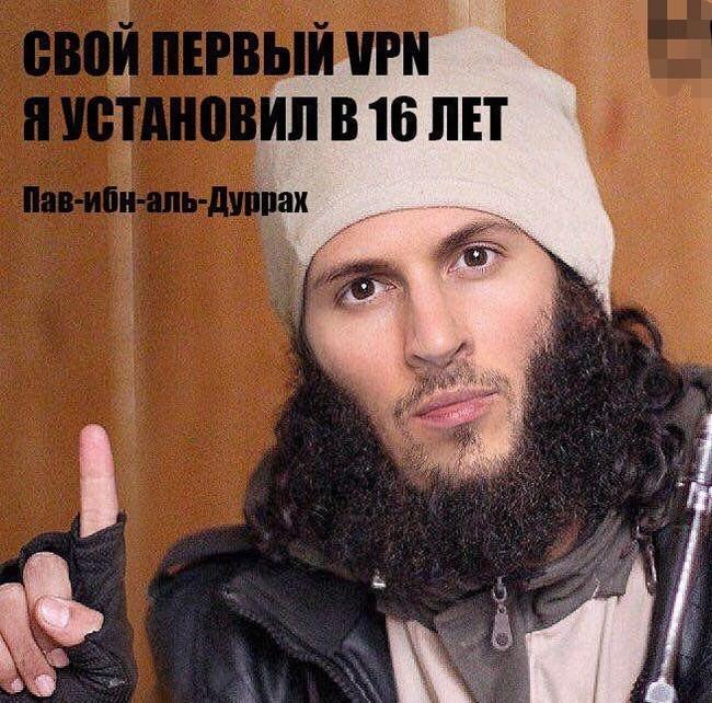 Первый VPN Блокировка telegram, Vpn, Роскомнадзор, Telegram