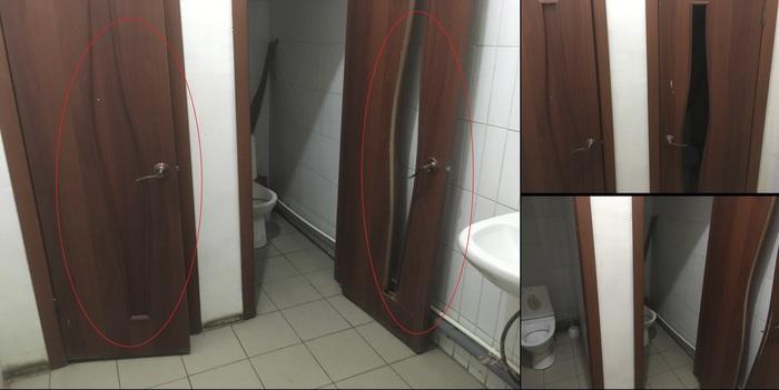 Туалет для интровертов и экстравертов Туалет, Мвд, Нанотехнологии, Фотография