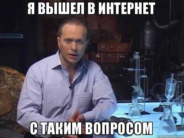 https://cs10.pikabu.ru/post_img/2018/04/21/1/1524267326144630042.jpg