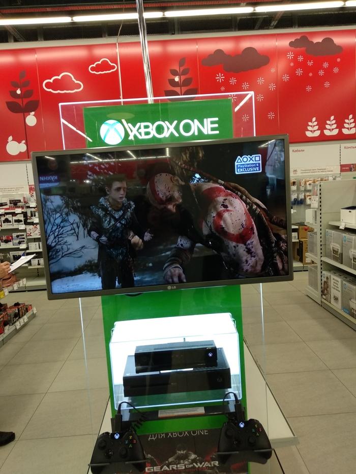 Сегодня в Эльдорадо God of war, Xbox, Sony, Microsoft, Эльдорадо