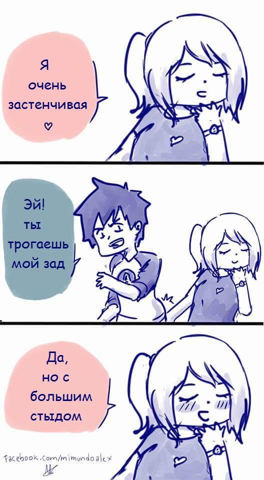 https://cs10.pikabu.ru/post_img/2018/04/21/7/1524305545192998963.jpg