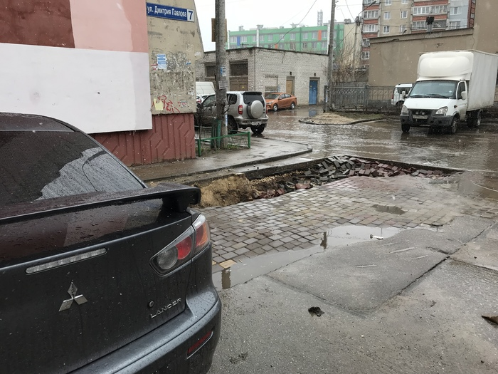Повезло Нижний Новгород, Российские дороги, Повезло, Дыра, Яма, Дорожные рабочие