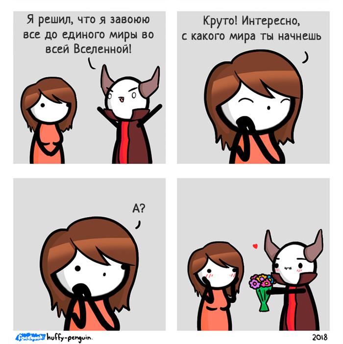 https://cs10.pikabu.ru/post_img/2018/04/23/10/1524505695133971805.jpg