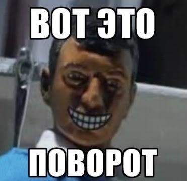 Билет на Сапсан за 600 рублей