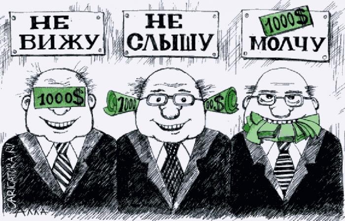 США усомнились в попадании «Томагавков» в РФ Политика, Россия, Сирия, Томагавки, Все равно не верю, США