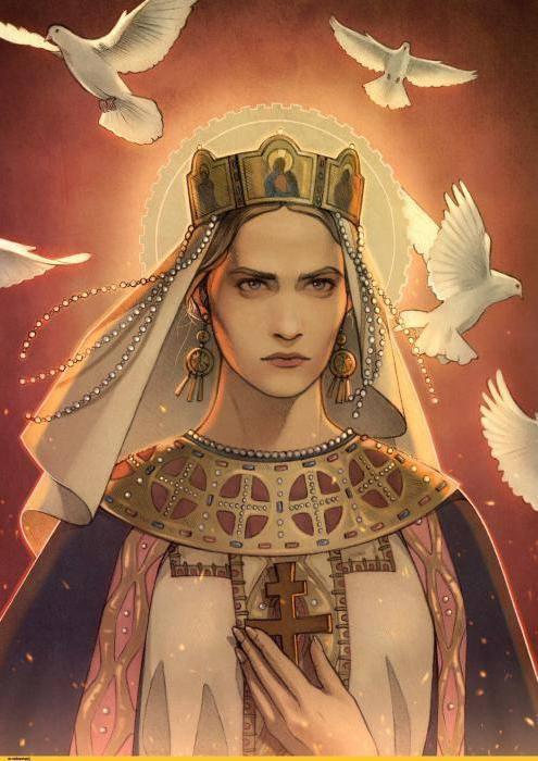 Княгиня ольга be93c1b06c997