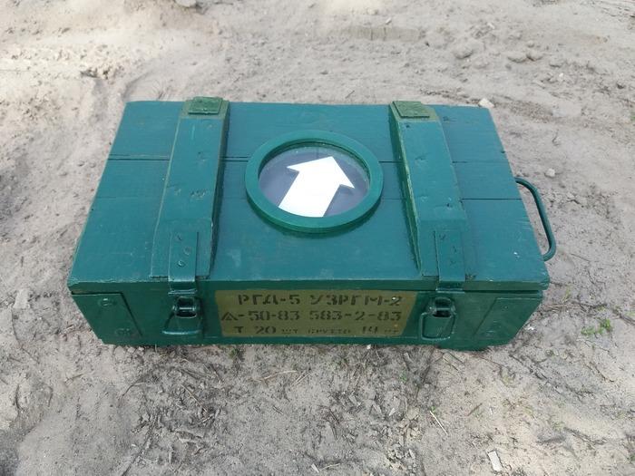 """""""GPS-box"""" - ящик, который открывается в определенном месте. Gps, Страйкбол, Сейф, Навигация, Квест, Видео"""
