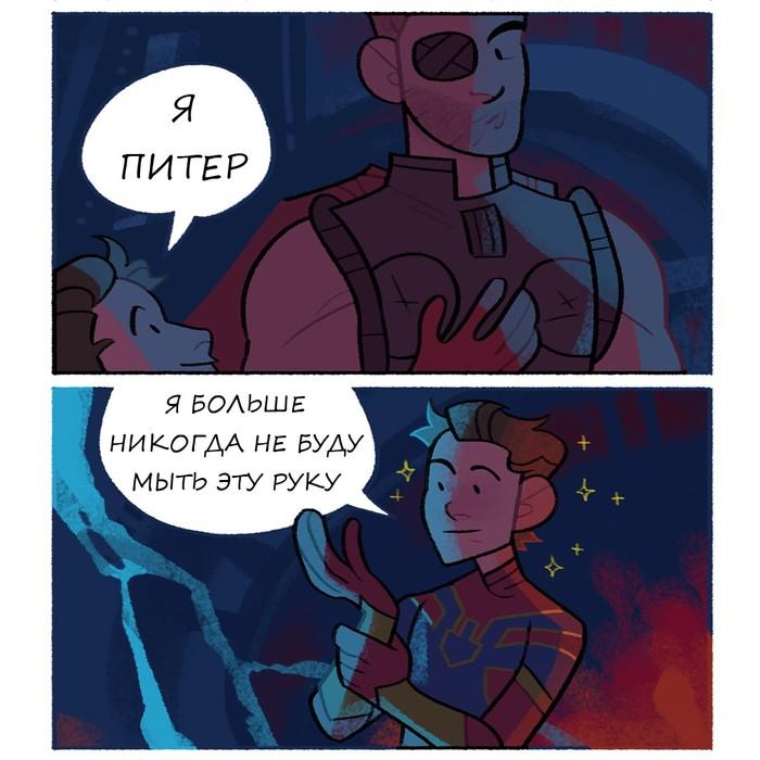Я Питер Racheljpierce, Мстители: Война бесконечности, Питер Паркер, Тор, Гамора, Доктор Стрэндж