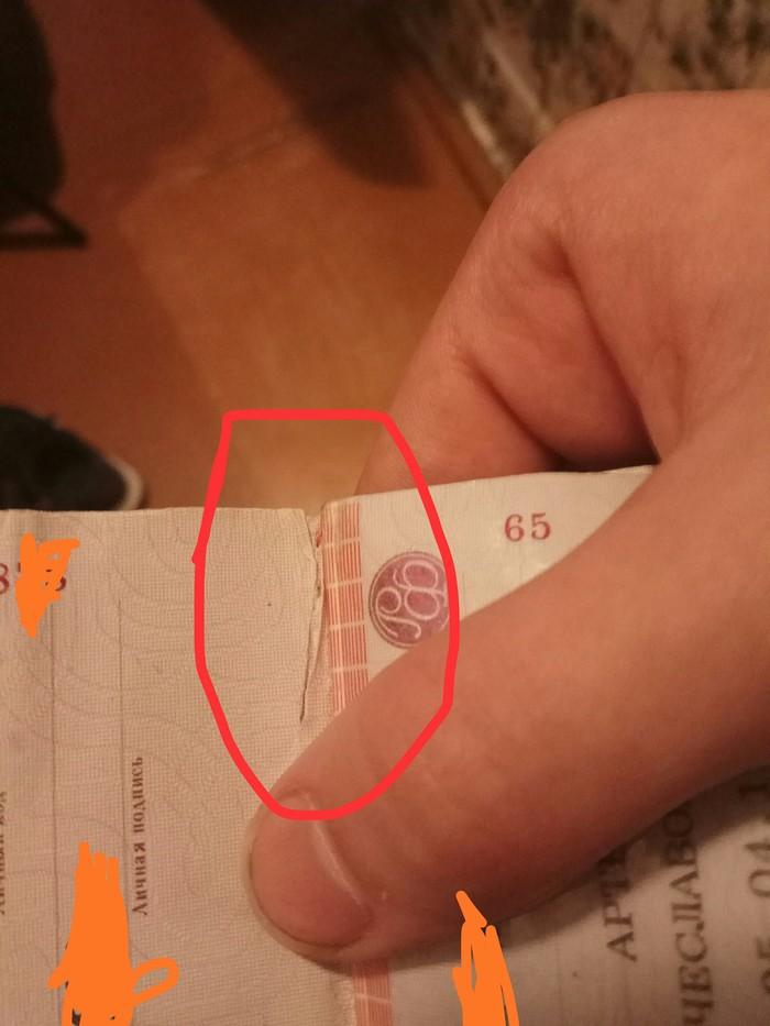 Трудовой договор для фмс в москве Якиманка Большая улица купить справка из банка