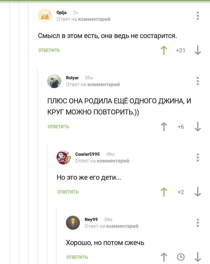 vipolnyu-lyuboe-seksualnoe-zhelanie-konchayut-russkie-porno
